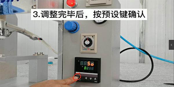 如何调压阀机压阀温度