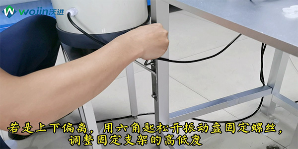 如何调整压阀机的振动盘出现卡阀