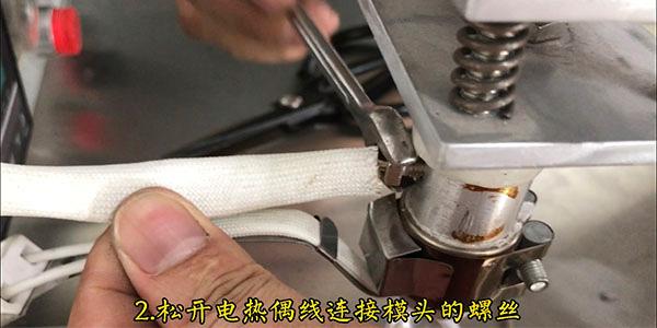 如何更换压阀机的模头