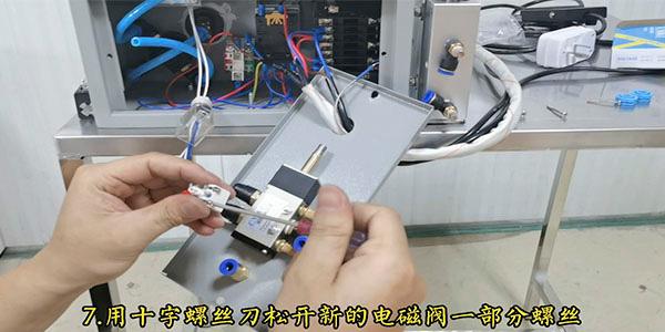 如何更换压阀机的电磁阀