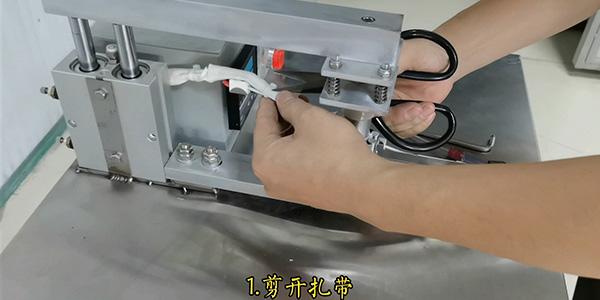 如何更换压阀机发热环