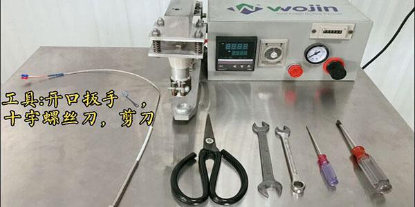 如何更换压阀机的电热偶